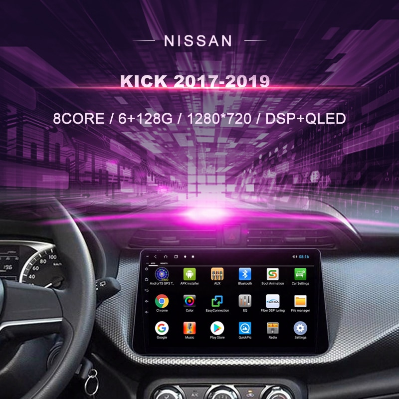 Car DVD For Nissan Kicks (2017-2019) Car Radio Multimedia Video Player Navigation GPS Android 10.0 Double Din