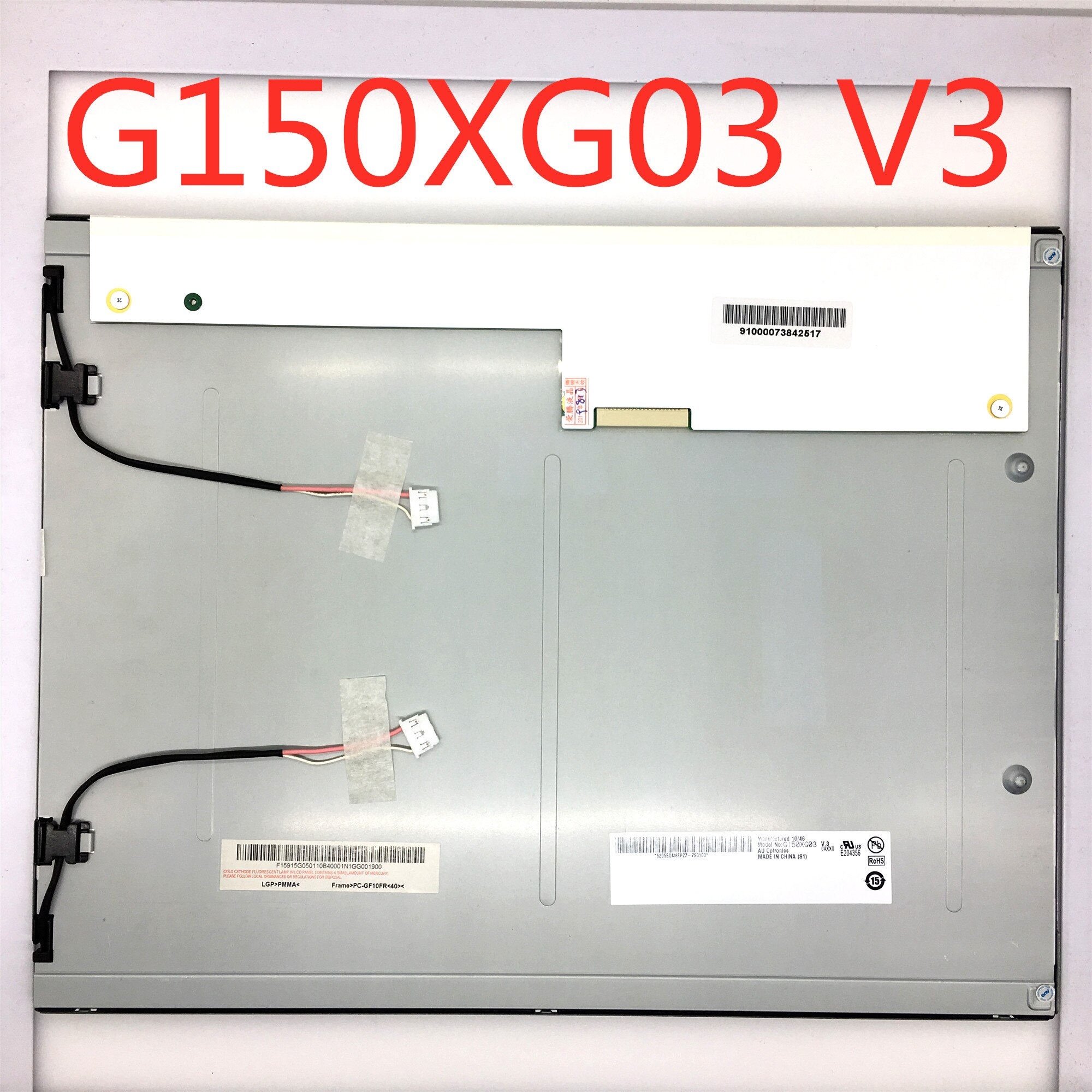 Puede proporcionar Video de prueba, 90 días de garantía G150XG03 V3 15 pulgadas panel lcd G150XG03 V.3