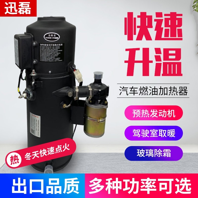 Liquid arg, oil heater 12 v and 24 v car wood heating boiler automatic constant temperature van plumbing engine preheater