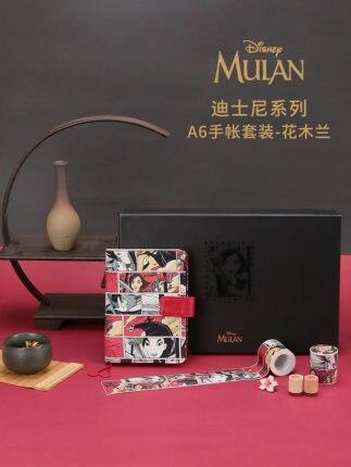 2020 Kinbor Yiwi Hua Mulan serie A6 diario semanal agenda organizadora