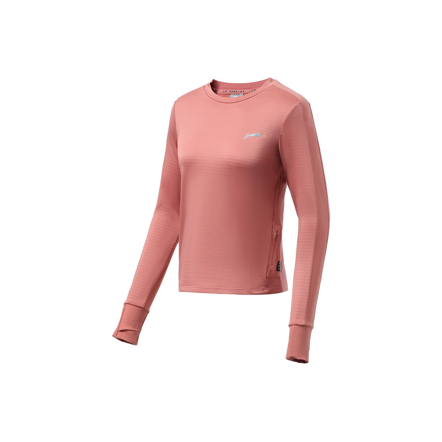 Women's Long-Sleeved Running T-shirt New Running Collection Quick-Drying Cool round Neck Winter Reflective Sportswear enlarge