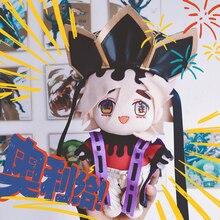 Anime Demon Slayer Kimetsu no Yaiba Douma Cosplay Cute DIY Change Doll Plush Stuffed Toy 20cm Pillow Puppet Xmas Gift