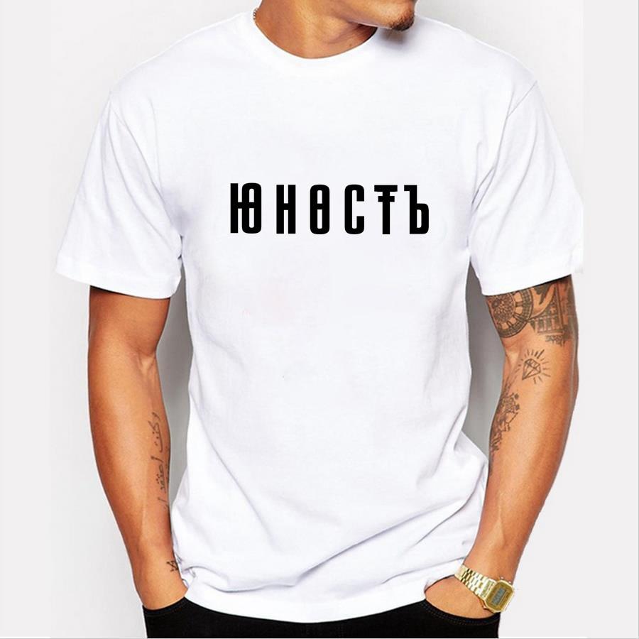 50191# юность футболка мужская майка футболки мужские черная футболка топ летняя футболка мода прохладно шею с коротким рукавом