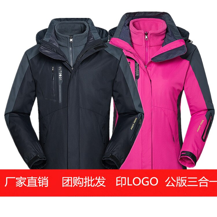 Winter outdoor stormsuit three in one or two-piece couple mountaineering suit warm and windproof seal