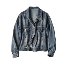 SHUCHAN Fashion Beading  Rivet  Jean Jacket for Woman Designer Wide-waisted 97% COTTON  Turn-down Co