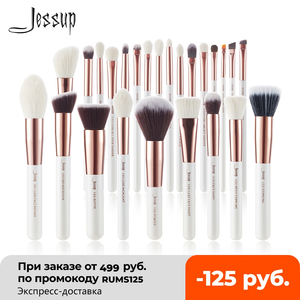 Jessup Makeup brushes set 6-25pcs Pearl White / Rose Gold Professional Make up brush Natural hair Foundation Powder Blushes