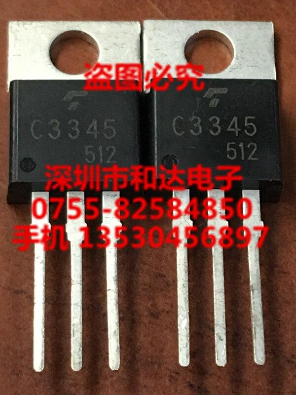 C3345 2SC3345 TO-220F 60V 12A