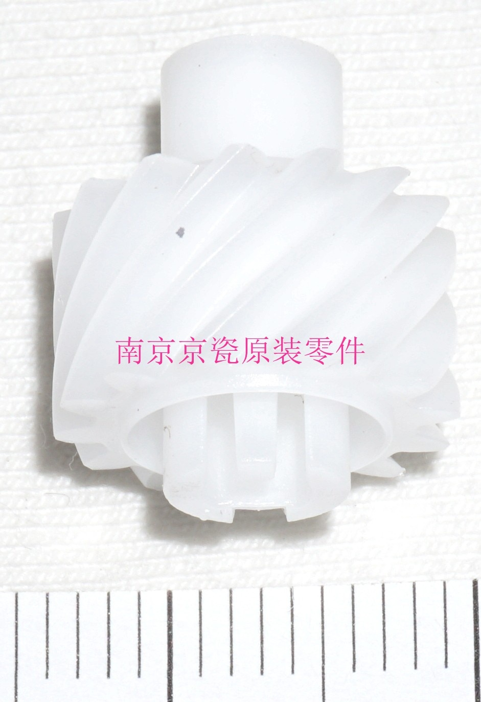 Nuovo Originale Kyocera GEAR FORNITURE Z14R per: FS-C5150 C5250 C5350 C2026 C2126