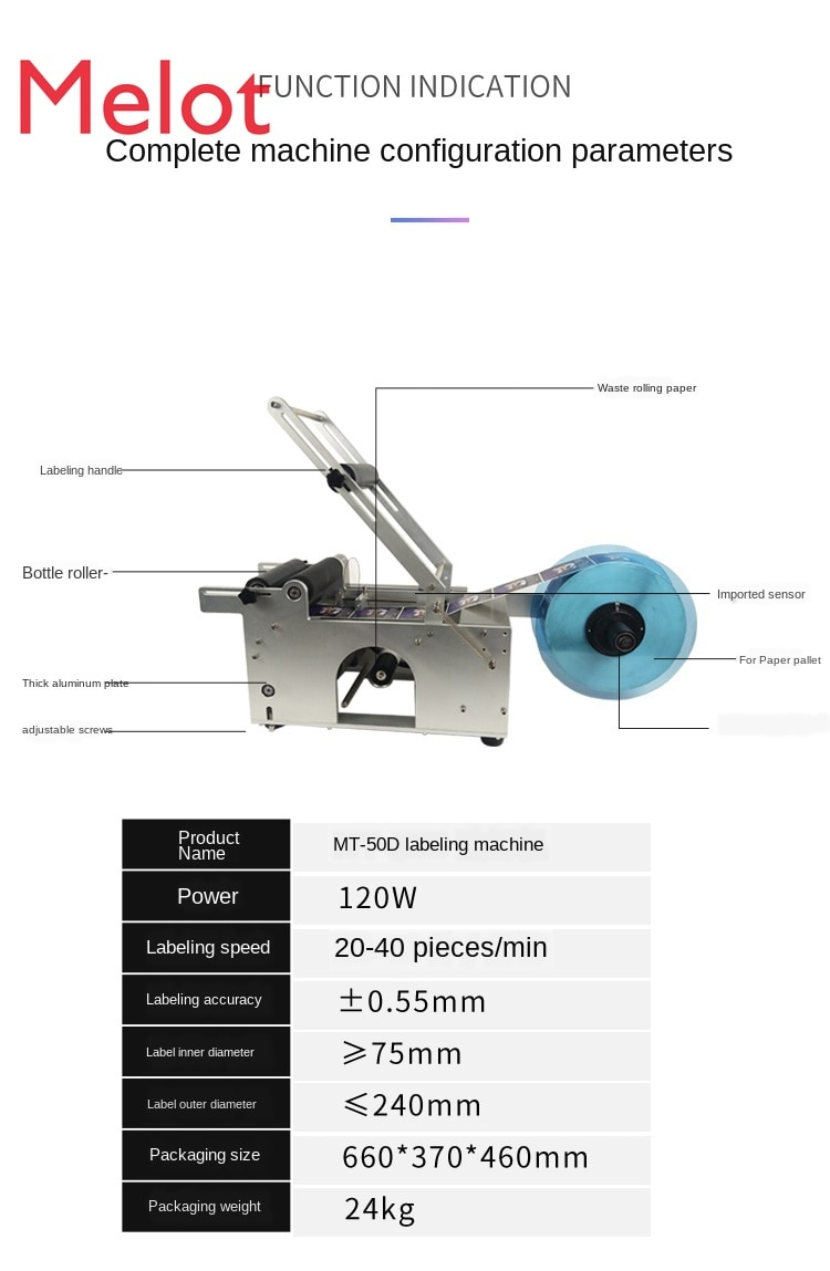 Mt50 Semi-automatic Tagging Machine Glass Bottle Mineral Water Bottle Adhesive Label Manual Labeling Small Machine kit tool enlarge