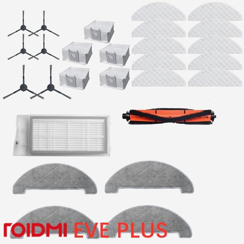 Мешки для пылесоса XIAOMI ROIDMI EVE Plus, одноразовые салфетки, пригодные для переработки швабры, комплектующие и аксессуары