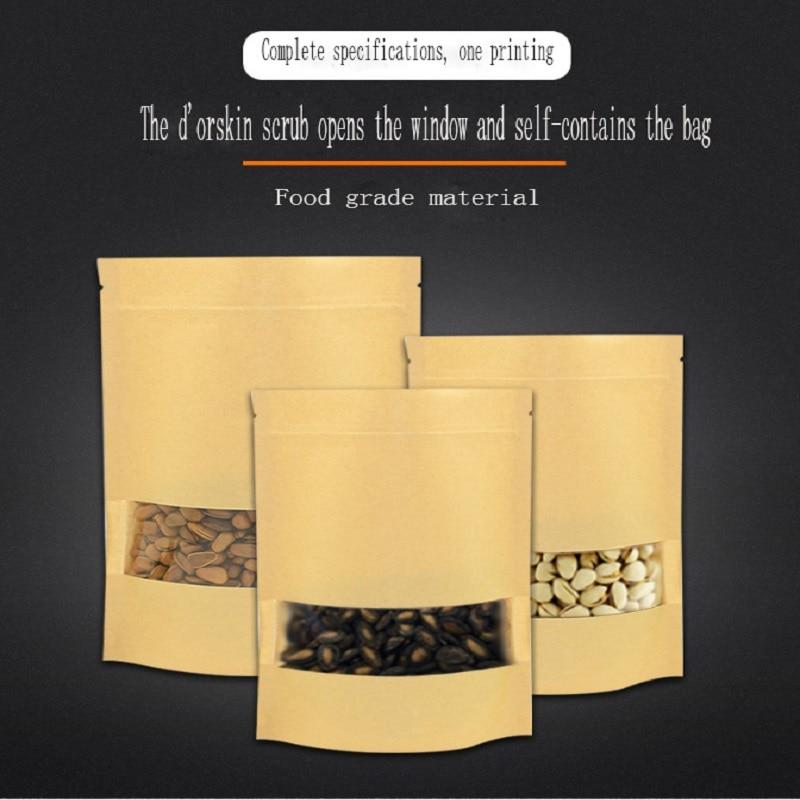أكياس طعام 20*30 سنتيمتر ، 100 قطعة ، ذاتية الدعم ، سحاب ، ورق كرافت