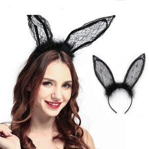 Милые пикантные кружево Перья для волос группа пасхальные пикантные ободок с заячьими ушами с заячьими ушками и повязка на голову для Хэллоуина вечерние Косплэй аксессуары