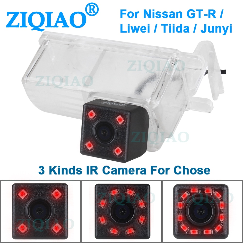 ZIQIAO para G35 INFINITI G37 Nissan 350Z 370Z Cube Pulsar Livina GT-R Tiida Versa 5D, Monitor de coche, cámara de visión trasera IR HS115C