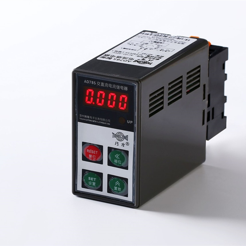Multifunctional intelligent current relay AD78S overcurrent protection start and overcurrent delay machine tool. geya gri8 01 current monitoring relay current range 8a 16a ac24v 240v dc24v overcurrent protection relay