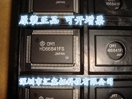 HD66841FS HD66841 QFP