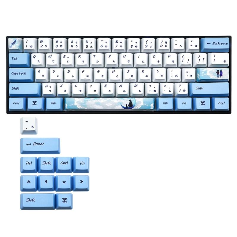 H7JA 73 مفاتيح صبغ التسامي لوحة المفاتيح الميكانيكية لطيف أغطية المفاتيح PBT OEM الشخصي Keycap ل GH60 GK61 GK64 لوحة المفاتيح Keycap
