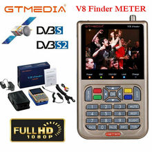 GTmedia V8 Finder meter DVB-S2/S2X Satellite Meter Satellite Finder 1080P HD satfinder freesat v8 finder meter freesat v8 TV BOX