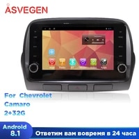 for chevrolet camaro android 10 ram 2g32g car radio multimedia video player navigation gps auto stereo unit player