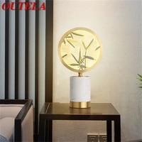 outela modern table lamp led desk light brass luxury marble decorative for bedside bedroom living room office