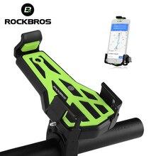 ROCKBROS vélo vélo guidon support de téléphone réglable téléphone portable vtt support support universel 3.5-7 pouces vélo accessoires