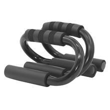 S forma aptidão push up barra de liga de alumínio push-ups stands barras ferramenta para fitness peito treinamento equipamentos exercício