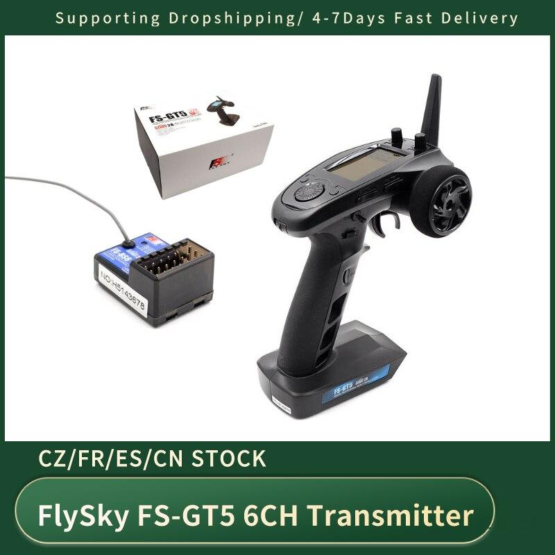 الأصلي FlySky FS-GT5 2.4G 6CH AFHDS RC الارسال w/ FS-BS6 استقبال ل RC سيارة قارب RC أجزاء اكسسوارات