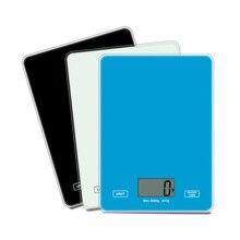 Báscula de cocina hogar de alta calidad, Mini báscula electrónica de alimentos, báscula de dieta, herramienta de medición, báscula electrónica LCD delgada
