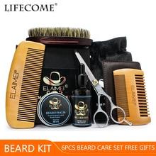 ELAIMEI 7pcs/set Men Beard Kit Beard Oil Essential Brush Comb Wax Styling Scissors Nature Grooming Kit Beard Clean Set Beard Kit