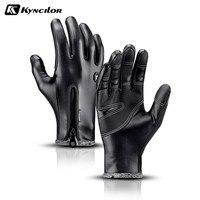 Зимние перчатки для мужчин и женщин, теплые перчатки из флиса, кожаные перчатки с молнией, ветрозащитные, водонепроницаемые, антильсип, лыжн...
