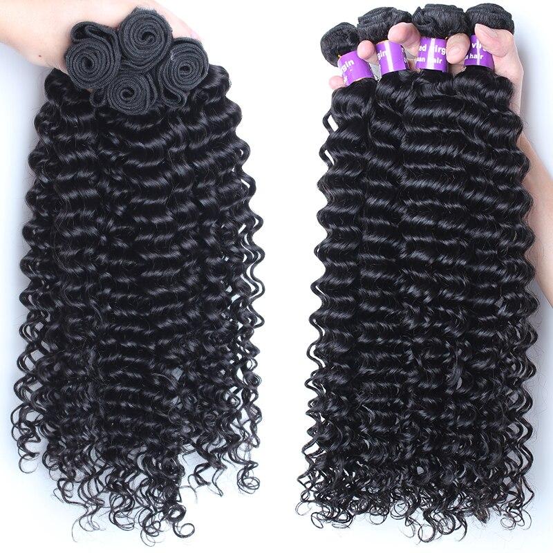 Fasci brasiliani dell'onda profonda tessuto vergine dei capelli fasci di estensione dei capelli umani al 3/4 con chiusura fasci ricci sciolti dei capelli profondi