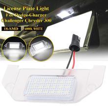 LED رقم لوحة ترخيص ضوء 18-SMD ل شاحن دودج تشالينجر كرايسلر 300 IP68 6000K الأبيض بدوره مصباح إشارة