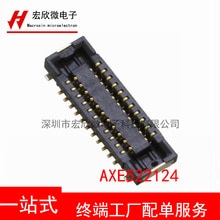 AXE522124  Imports connector