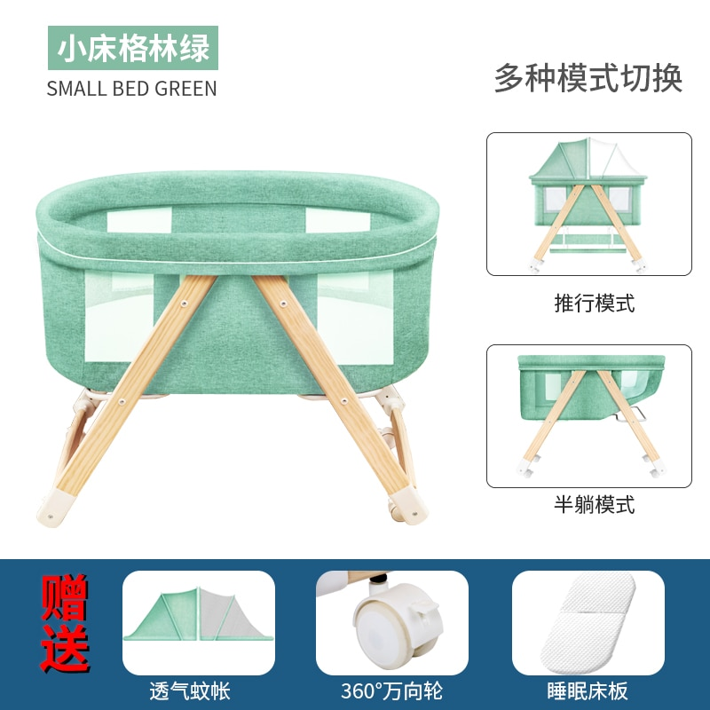 738 Crib Foldable Portable Newborn Bassinet BB Primary Multi-functional Baby Twins Shook Removable enlarge