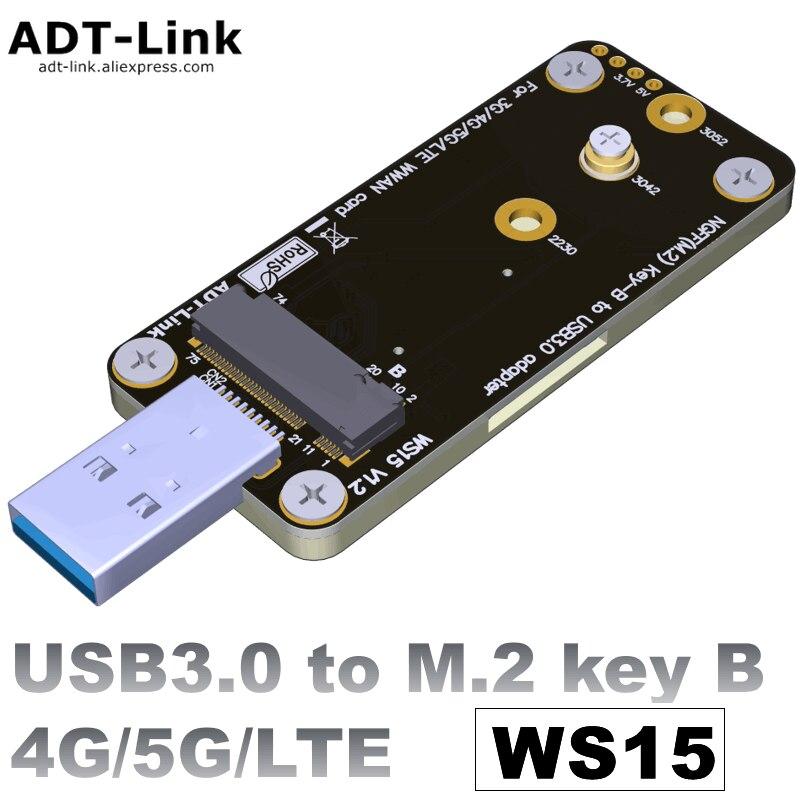 ADT-WS15 M.2 مفتاح B إلى USB3.0 نوع محول ل 3G/4G/5G/LTE/CDMA/ 2G GSM/ GPRS HSPA HSDPA HSUPA نظام تحديد المواقع UMTS EDGE 2042 3042 3052