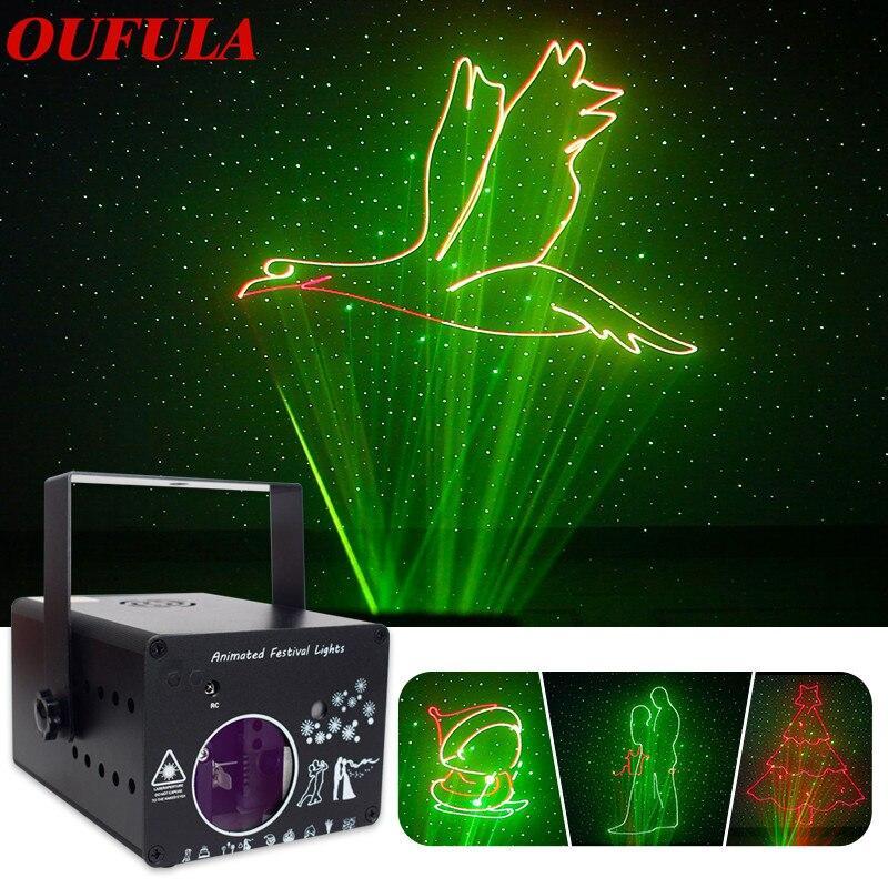 AOSONG-ضوء ليزر ثلاثي الأبعاد للرسوم المتحركة ، شريط الكريسماس ، KtV ، مسرح الرسوم المتحركة ، قرص DJ ، ضوء الليزر