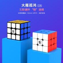Nouveau Dayan Guhong 3x3x3 cube magique magique lisse 3 M vitesse Puzzle WCA cubo magico garçons jouets Magentic néo cube