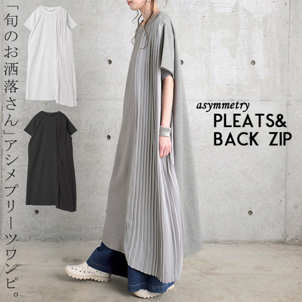 2020 holgado y plisado Maxi vestido Casual elegante Oficina señoras coreano japonés mujeres Vestidos largos Mujer Vestidos femeninos Pullover vestido largo