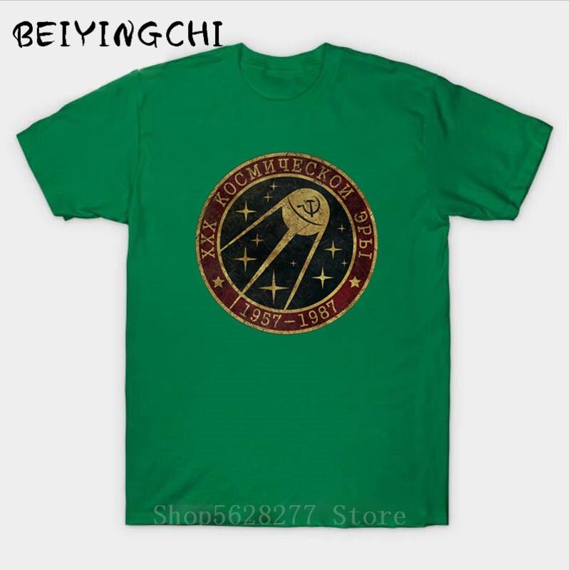 3D Vintage CCCP russe urss artificiel Satellite vaisseau spatial t-shirt soviétique moscou youri gagarine cosmonaute Mars fusée t-shirt hommes