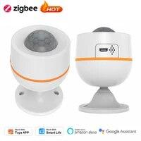 Capteur de mouvement PIR intelligent 3 en 1  detecteur IR sans fil  prend en charge Tuya Smart Life Alexa Google Home ZigBee Hub