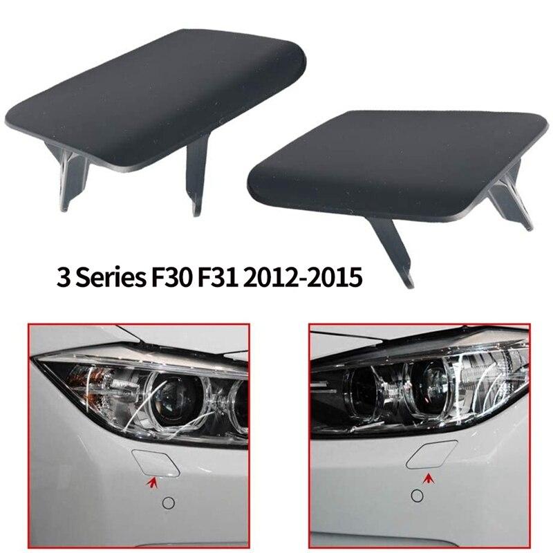 Faro delantero con tapa de boquilla limpiaparabrisas, tapas delanteras para BMW 3 Series F30 F31 2012-2015 51117293031 51117293032 1 par