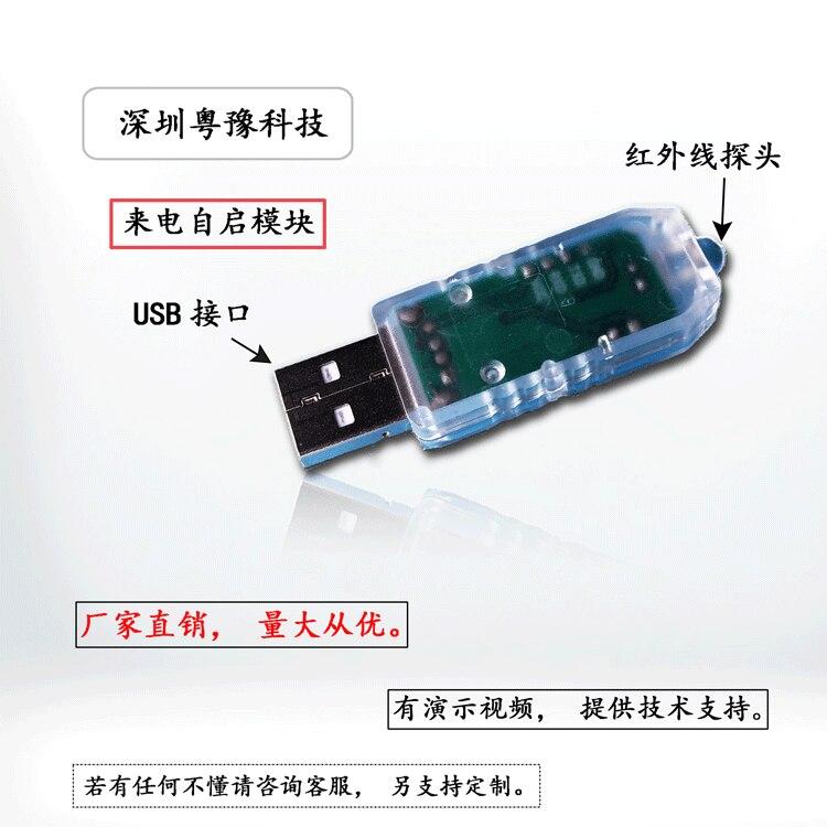 Aire acondicionado auto-Inicio/arranque de llamada/multifunción infrarrojo potencia automática encendido y apagado de...