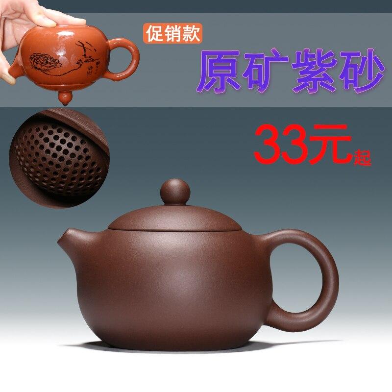 أصيلة ييشينغ الأرجواني الطين خام الأرجواني الطين الاسمنت تشينغ شي شي وعاء سلسلة