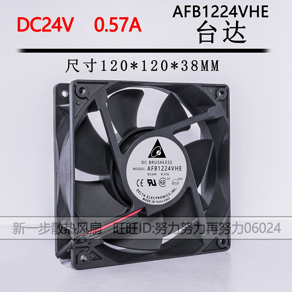 AFB1224VHE 12038 120mm 12cm DC 24V 0.57A server inverter industrial axial cooling fan