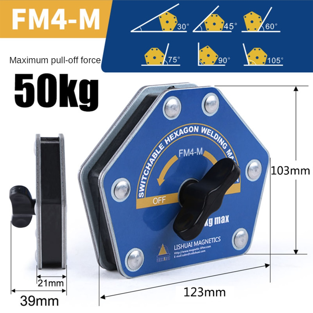 75 / 90 / 105 degree Magnetic Welding Locator Switchable Hex Strong Multi-Angle Suction 30-50kg FM4-M Welding Tool parts enlarge