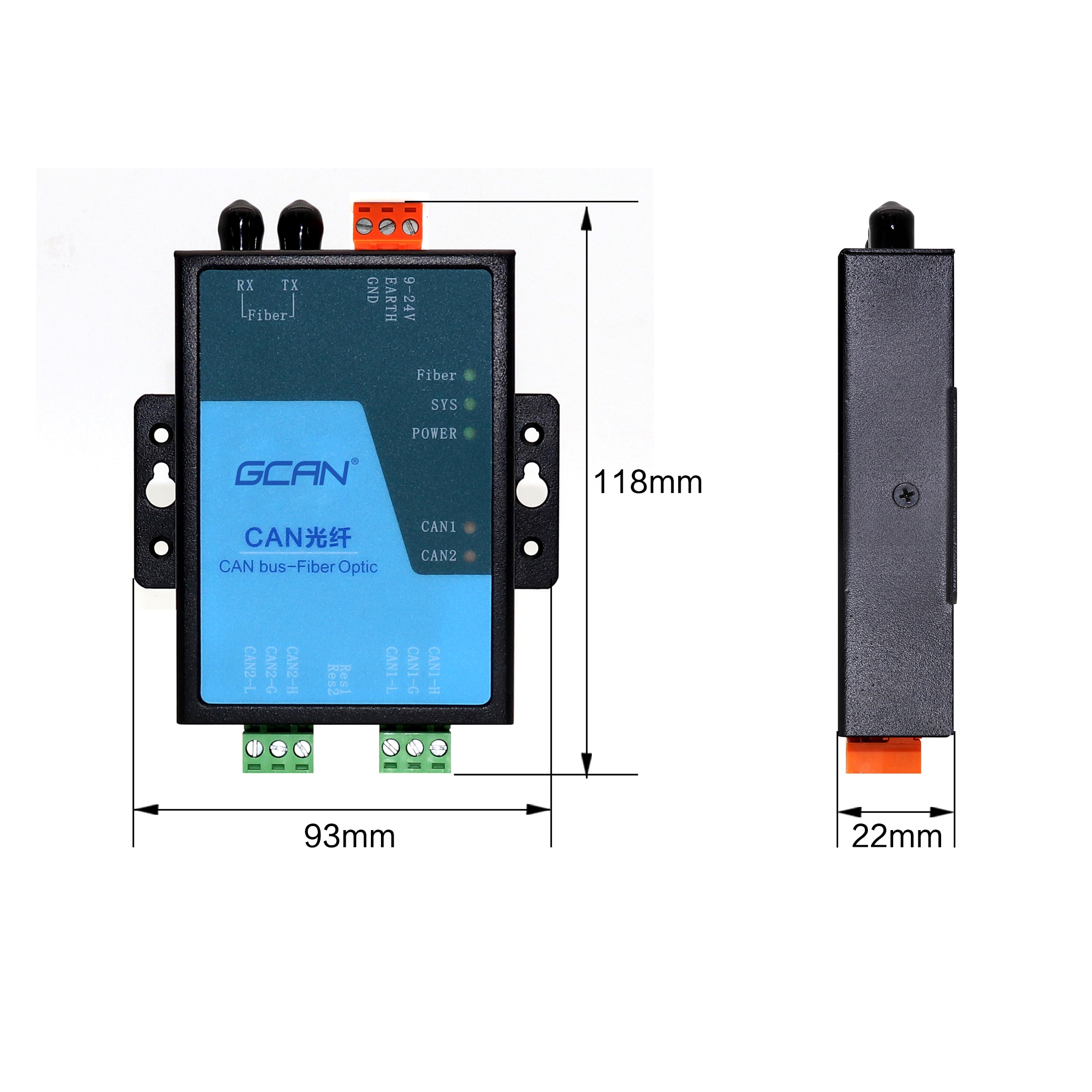 CAN bus to optical fiber converter CAN repeater, extend CAN bus communication distance through CAN and optical fiber interface enlarge