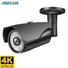 8MP 4K IP Camera Outdoor POE H.265 Onvif Gray Bullet CCTV Home Security 4MP Video Surveillance Camer