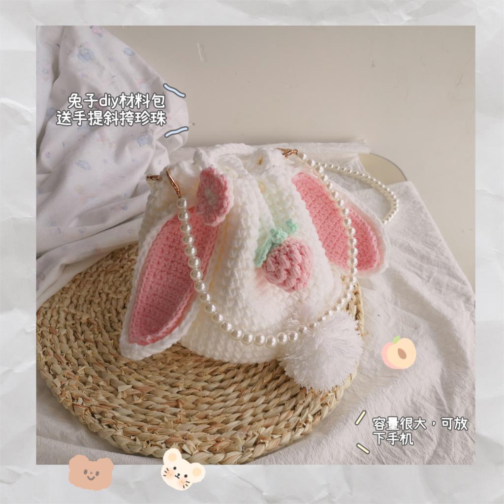 حقيبة كتف رائعة على شكل أرنب فراولة ، مادة منسوجة يدويًا ، حقيبة كتف مائلة مع خيوط كروشيه