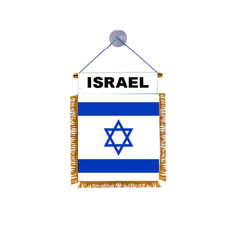 Logo personalizado de mañana bandera nacional de Israel decoración de ventana de coche de doble cara Bandera de intercambio