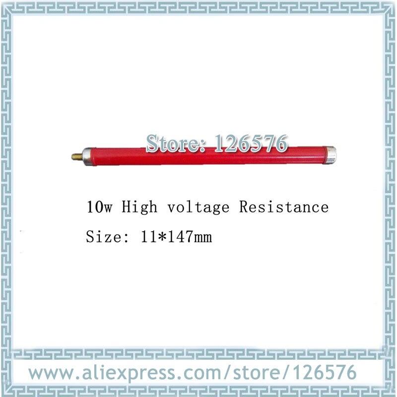 Potencia 100W 120w 150w 200w cualquier resistencia a los frenos corrugados, resistencia de frenos de alta potencia de bobinado de tubo de porcelana