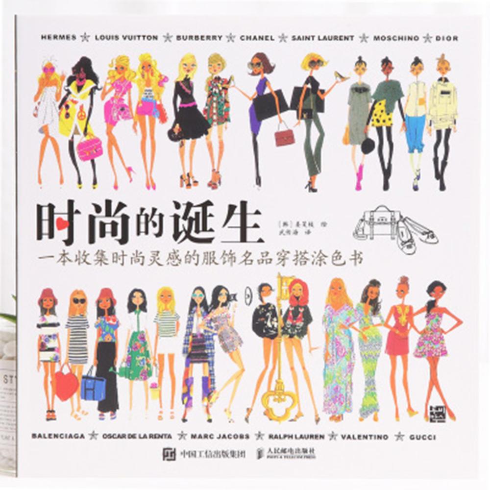 96 páginas ropa de moda belleza niñas libro de colorear mujeres embarazadas Graffiti dibujo libro adulto reducción de estrés pintura a mano